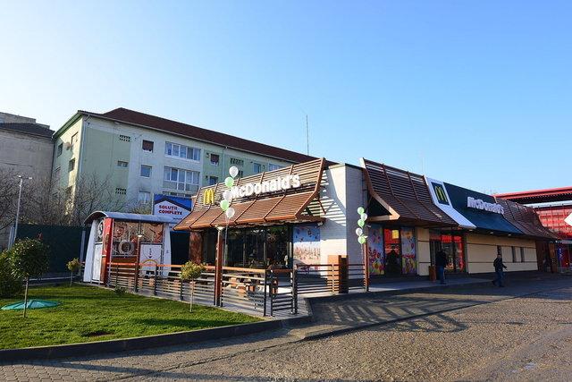 McDonald's Timișoara