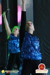 International WADF Dance Open Timisoara