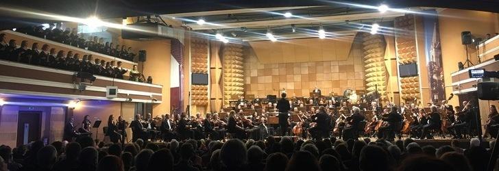 Concertul Orașelor Partenere